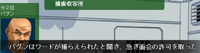雷神AAR10-060