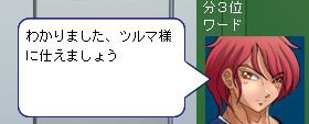雷神AAR10-070