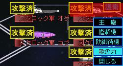 雷神AAR10-080