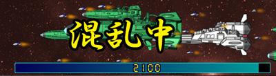 雷神AAR10-120