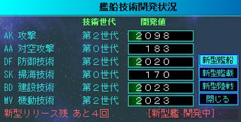 雷神AAR10-130