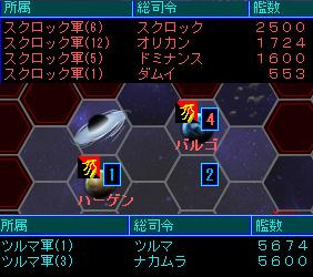 雷神AAR10-160