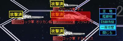 雷神AAR10-220