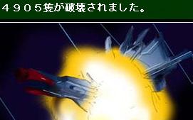 雷神AAR10-240