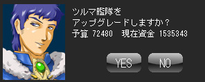 雷神AAR10-270