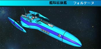 雷神AAR10-320