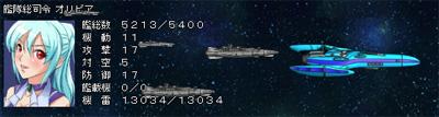 雷神AAR10-330