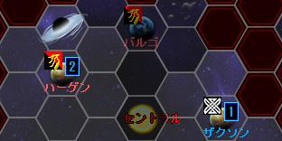 雷神AAR10-360