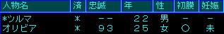 雷神AAR11-020