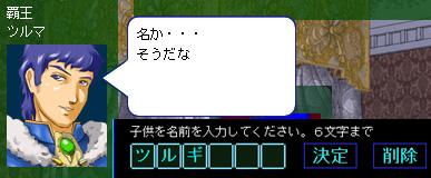 雷神AAR11-050