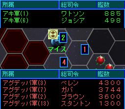 雷神AAR11-060