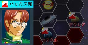 雷神AAR11-075