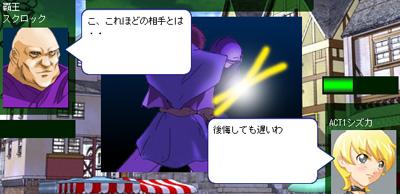 雷神AAR11-110