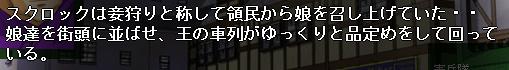 雷神AAR11-120
