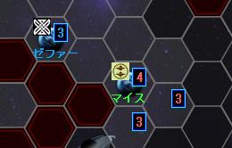 雷神AAR11-150