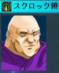 雷神AAR11-190