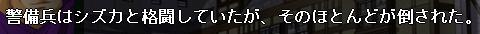 雷神AAR11-200