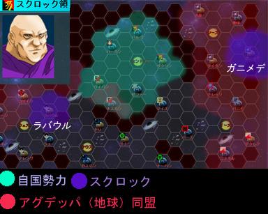 雷神AAR11-220.jpg