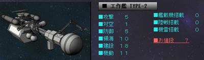 雷神AAR11-230