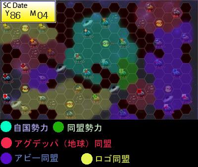 雷神AAR12-0000