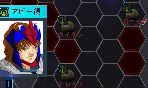 雷神AAR12-010