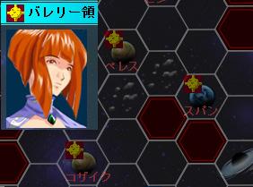 雷神AAR12-020