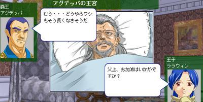 雷神AAR12-070