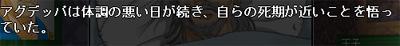 雷神AAR12-060