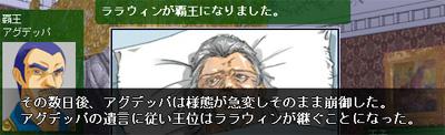 雷神AAR12-088