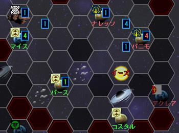 雷神AAR12-090
