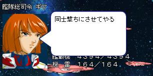 雷神AAR12-110