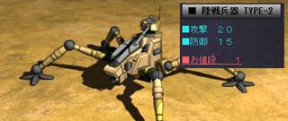 雷神AAR12-120
