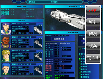 雷神AAR12-150