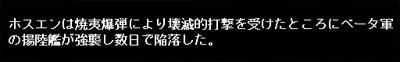 雷神AAR12-160