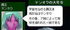 雷神AAR12-200