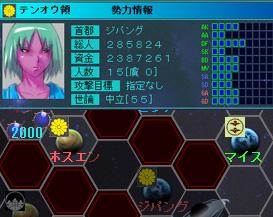 雷神AAR12-230