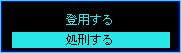 雷神AAR12-250