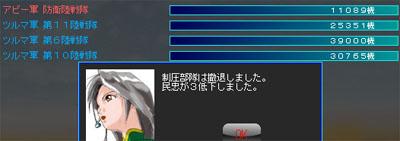 雷神AAR12-290