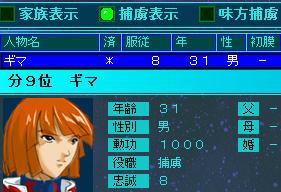 雷神AAR12-300