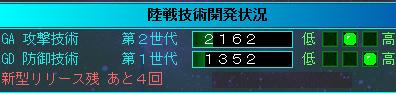雷神AAR12-320