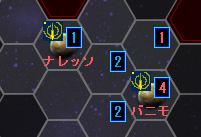雷神AAR12-330