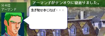 雷神AAR12-360