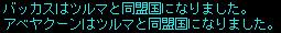 雷神AAR13-040
