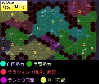 雷神AAR13-060