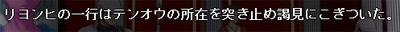 雷神AAR13-100