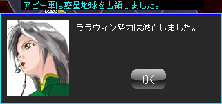 雷神AAR13-130