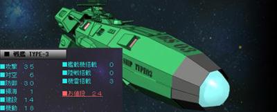 雷神AAR13-180