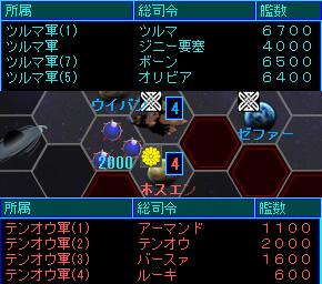雷神AAR13-200