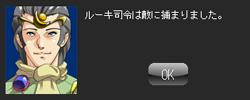 雷神AAR13-260