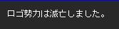 雷神AAR14-060
